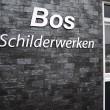 Foto's van Deco Home Bos en Bos Schilderwerken
