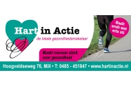 Stichting Hart in Actie