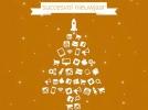 We Are Konzept wenst u fijne kerstdagen en een succesvol nieuwjaar!