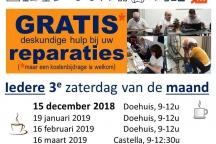 Repair Café Cuijk Doehuis in Padbroek, Patrijzenveld 117, 5431 JR, Cuijk