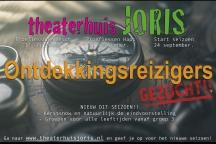 Theaterhuis Joris Proeflessen De Stappert Haps